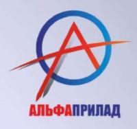 Альфаприбор