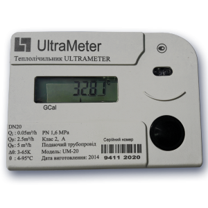 Счетчик тепла UltraMeter-UM-15