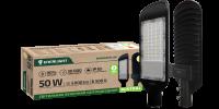 Светильник уличный светодиодный ENERLIGHT MISTRAL 50 Вт 6500K