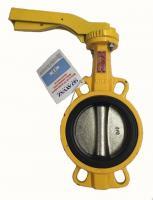 Засувка Батерфляй KV-9 Ayvaz для газу Pу 1,6 Ду 25