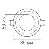 Встраиваемый светодиодный светильник MAXUS SDL 8 Вт 1-SDL-006-01