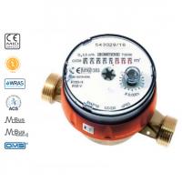 """Счетчик ГВ BMETERS GSD8-RFM 1/2"""" AC класс С c M-BUS (горячая вода)"""