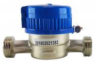 Счетчик воды Gross ETR-UA 20/130