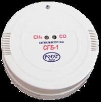 Сигнализатор газа СГБ-1-4.01Б