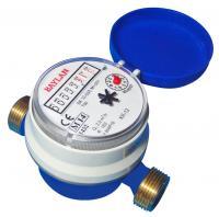 """Счетчик для холодной воды квартирный BAYLAN КК-12 Dn 15 (класс """"С"""", R = 160)"""