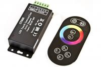 RGB Контролер 18 А Радіо - (чорний сенсорний пульт) 8 кнопок