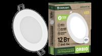 Светильник потолочный светодиодный ENERLIGHT ORBIO 12 Вт 4000 К