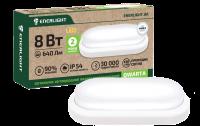 Светильник пилевологозахищений светодиодный ENERLIGHT QWARTA 8 Вт 4100 К