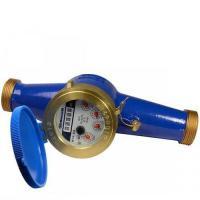 Счетчик воды Gross MTK-UA 32