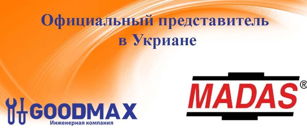 Официальный представитель Madas в Укриане